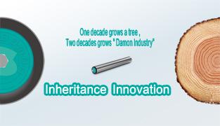 Damon Industry Website